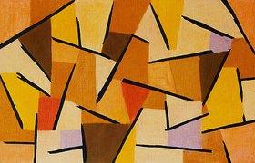 Paul Klee: Harmonisierter Kampf