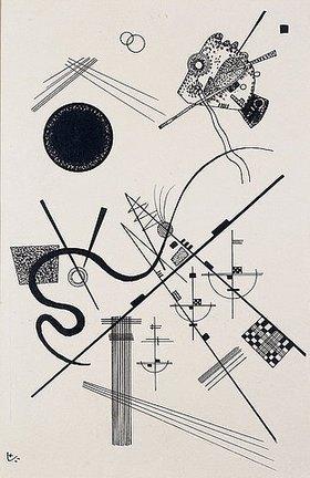 Wassily Kandinsky: Ohne Titel (Zeichnung 4)