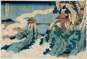 Katsushika Hokusai: Hängebrücke am Berg Gyodo, Ashikaga. Aus der Serie 'Seltene Ansichten von berühmten japanischen Brücken'