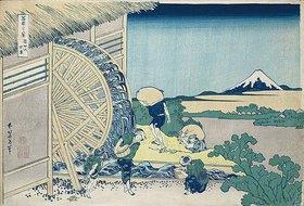Katsushika Hokusai: Wasserrad in Onden, aus der Serie '36 Ansichten des Berges Fuji'