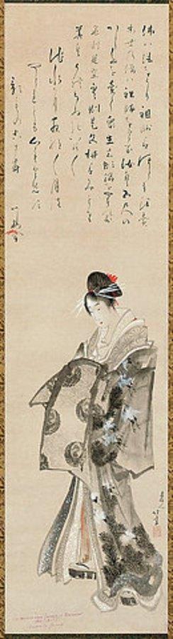 Katsushika Hokusai: Stehende Kurtisane