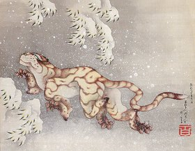 Katsushika Hokusai: Tiger in einem Schneesturm. Edo-Zeit