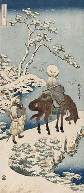 Katsushika Hokusai: Der chinesische Dichter Su Dongpo. Aus der Serie 'Ein wahrer Spiegel chinesischer und japanischer Verse'