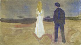 Edvard Munch: To mennesker. De ensomme (Reinhardt-frisen). / Zwei Menschen. Die Einsamen (Der Reinhardt-Fries)