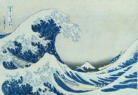 Katsushika Hokusai: Die grosse Welle von Kanagawa