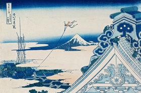 Katsushika Hokusai: Hongan-ji Tempel in Asakusa, aus der Serie '36 Ansichten des Berges Fuji'