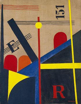 László Moholy-Nagy: Großes Eisenbahnbild