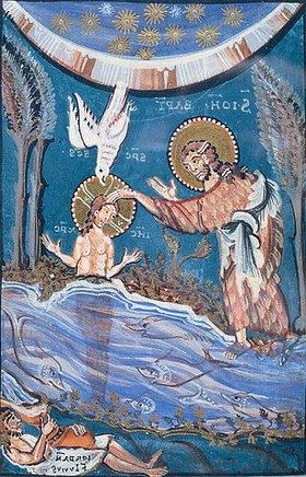 Handschrift: Die Taufe Christi. Aus dem Evangelistar der Äbtissin Hidta von Meschede