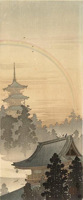 Ohara Shôson: Pagode und Regenbogen