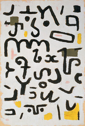 Paul Klee: Gesetz, 1938.