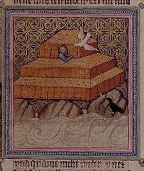 Handschrift: Miniatur aus der Wenzelsbibel (Codices Vendobonensis fol.8.v). Noah in der