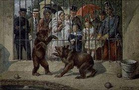 Theodor Breitwieser: Im Zoo