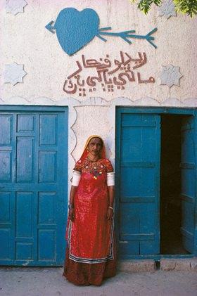 Horst A. Friedrichs: Pakistan Herz