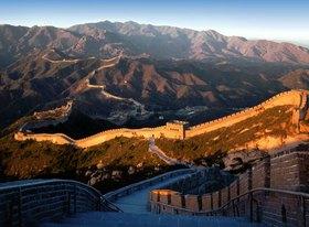 Große Mauer, Peking, China