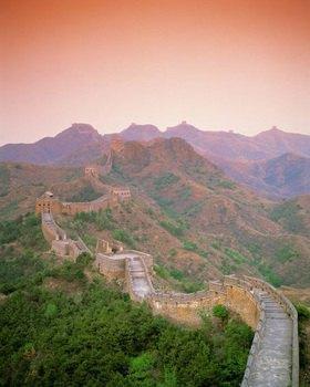 Große Mauer bei Badaling, Peking, China