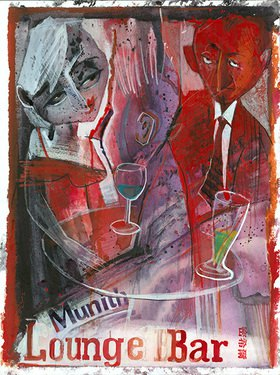 Reinhard Michl: Munich Lounge Bar