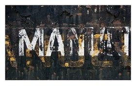 Suse G�llert: Maniac