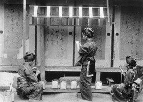 Gebrüder Haeckel: Japan: Herstellung von Seide: Abhaspeln der Rohseide